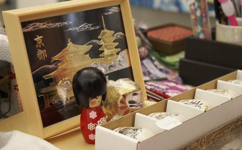 Japán nap nyolcadik alkalommal Szombathelyen